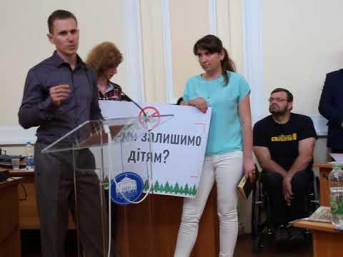 Новини Тернополя 20 хвилин: Тернопіль. Бесага про внесення змін до Генплану