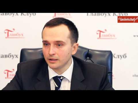Личный кабинет Московского Индустриального Банка, как войти в телебанк Регистрация в ЛК, проверка баланса в Личном кабинете МИБ