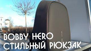 Фото Стильный городской рюкзак Bobby Hero от Xd Design