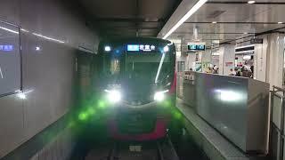 京王5000系 快速若葉台行 新宿駅入線