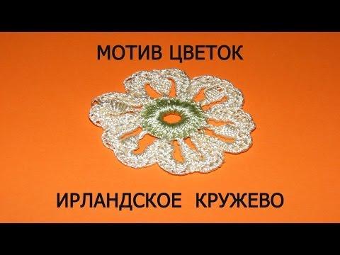 ВЯЗАННАЯ ОБУВЬ - СХЕМЫ ВЯЗАНИЯ - Вязание крючком и спицами
