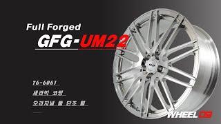 GFG Usa Forged  UM22  20/21/22…