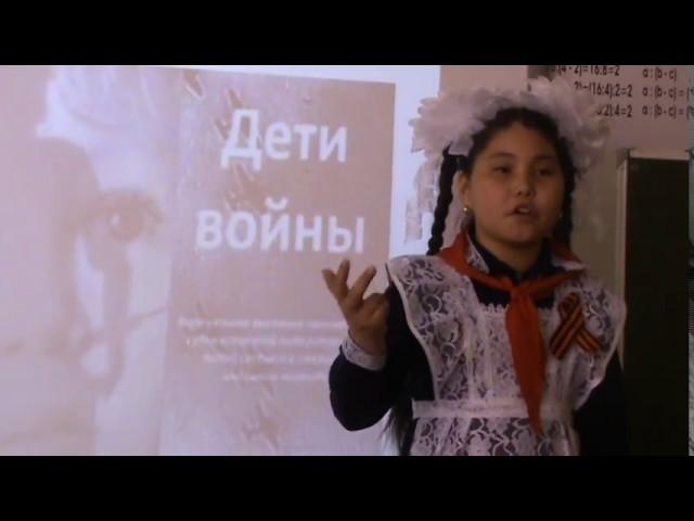 Изображение предпросмотра прочтения – ВалерияЖамнянова читает произведение «Мальчик из села Поповки» С.Я.Маршака