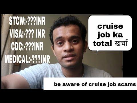 Total Expenses For Cruise Jobs कितना खर्चा आएगा ??