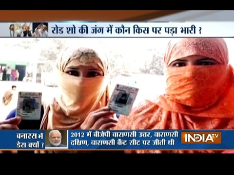 UP Poll 2017: After PM Modi's Mega Rally, Akhilesh Yadav-Rahul Gandhi Hold Roadshow in Varanasi