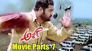 Ashok Movie Parts 7/14 - Jr. NTR, Sameera Reddy, Prakash Raj - Ganesh Videos