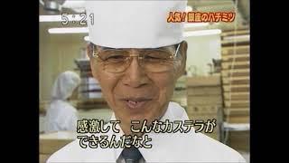 2007年6月14日NHK ゆうどきネットワーク