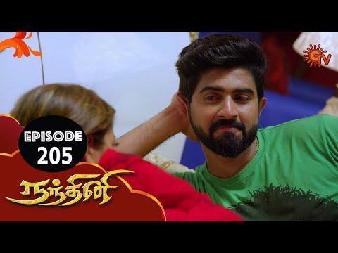 Nandhini - நந்தினி   Episode 205   Sun TV Serial   Super Hit Tamil Serial