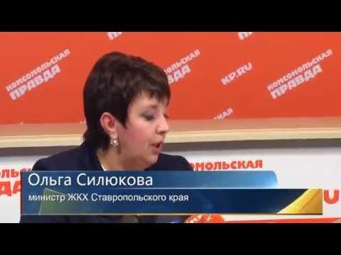 АТВ Ставрополь. ЖКХ на Ставрополье в 2015 году