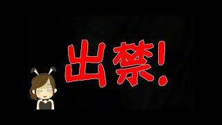 桃子が王子にマジギレ!「てめー、何なんだ?マジで!」