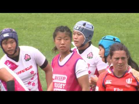 Japan vs Jamaica - World Rugby Women's Sevens Series Qualifiers