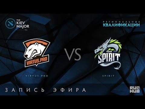 Virtus.pro vs Spirit, Kiev Major Quals СНГ [Adekvat]