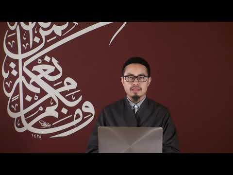 Shaykh Abdul Hadi | Akhlaq al Adudiya | Lesson 22