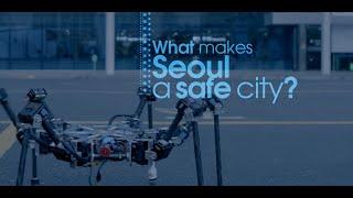 포스트 코로나 시대 서울의 안전, 과학에서 찾다! 사람에서 찾다!