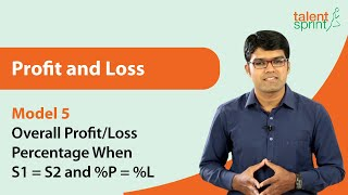 Solve Profit and loss Problems in easy steps | Profit and loss tricks | TalentSprint