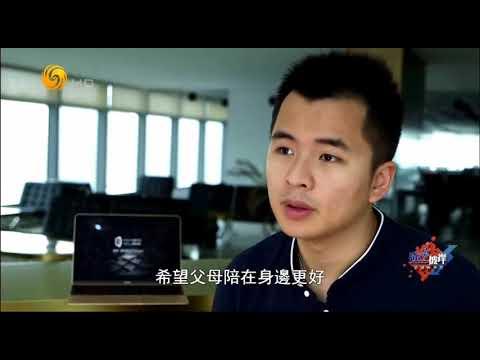 【纪录片】中国富二代留学生 在外国荒诞淫乱的生活[超清版]