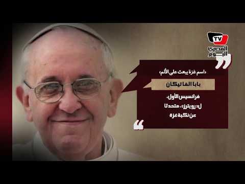 قالوا| عن عمرو خالد.. والفراخ الروحانية  - 14:22-2018 / 5 / 22