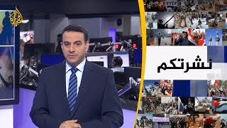 رد فعل العرب تجاه المعادين للقضية الفلسطينية