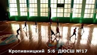 Гандбол. Кропивницкий - ДЮСШ №17 (Киев) - 12:9 (1 тайм). Кубок Мелитополя, 2002 г. р.