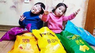 엄청 큰 과자들을 먹어봤어요!! 서은이와 유준이의 과자 핑거송 핑거패밀리송 색깔공부 Giant Snack Finger Song