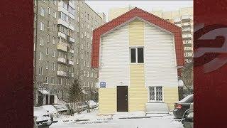 Жильцы дома на Красном проспекте, 98 воюют в судах за сохранность двора