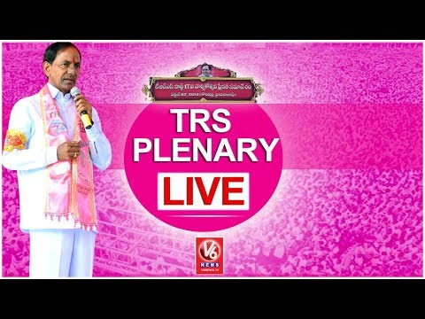 TRS Plenary Meeting At Kompally LIVE | TRS Party Formation Day | CM KCR | V6 News