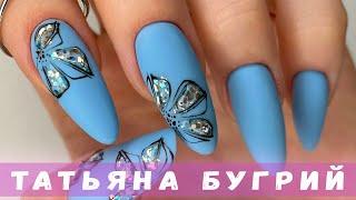 Мой МАНИКЮР Роспись на ногтях ЛЕТНИЙ ДИЗАЙН ТатьянаБугрий