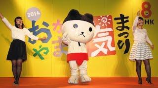 OHK 矢野みなみ 中西悠理アナのダンスステージ (さいしょに勇気!)岡...