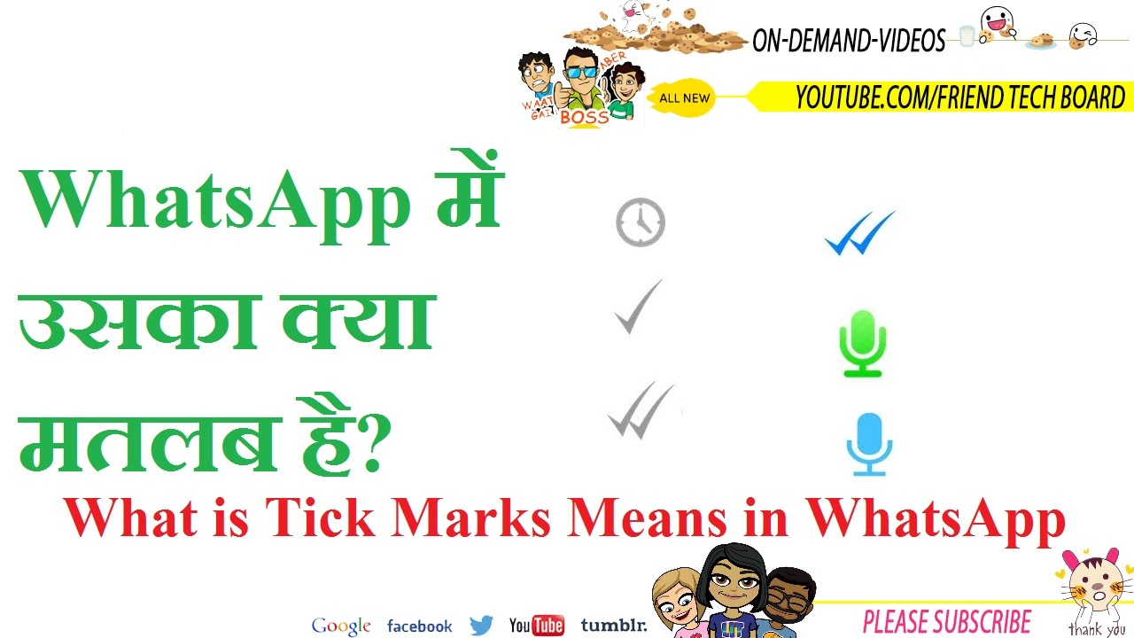What Do the Checkmarks in WhatsApp and Telegram Mean?