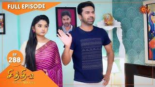 Chithi 2 - Ep 288 | 22 April 2021 | Sun TV Serial | Tamil Serial