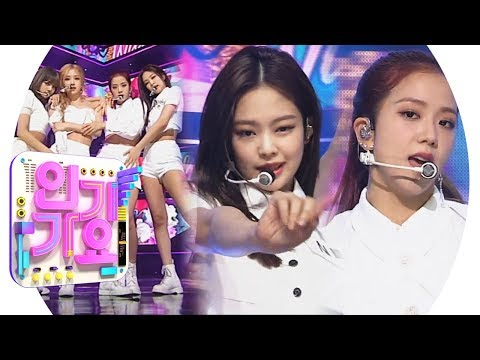 BLACKPINK(블랙핑크) - Don't Know What To Do @인기가요 Inkigayo 20190407