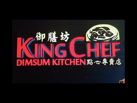 King Chef|One of the best Restaurant Vlog 2019|Baguio City