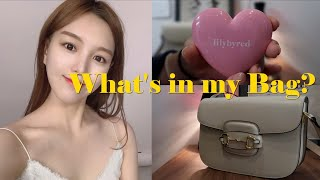What's in my bag? 왓츠인마이백? …