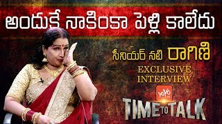 Telugu TV Serial & Movie Actress Ragini Exclusive Interview | Time to Talk | YOYO TV Channel