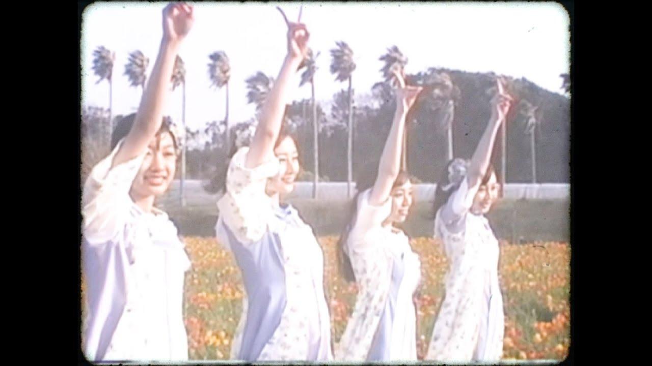 B.O.L.T – スマイルフラワー (Smile Flower)