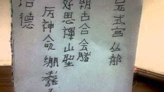 ta mo xue si pa zhuang yin jian li yuan zhao