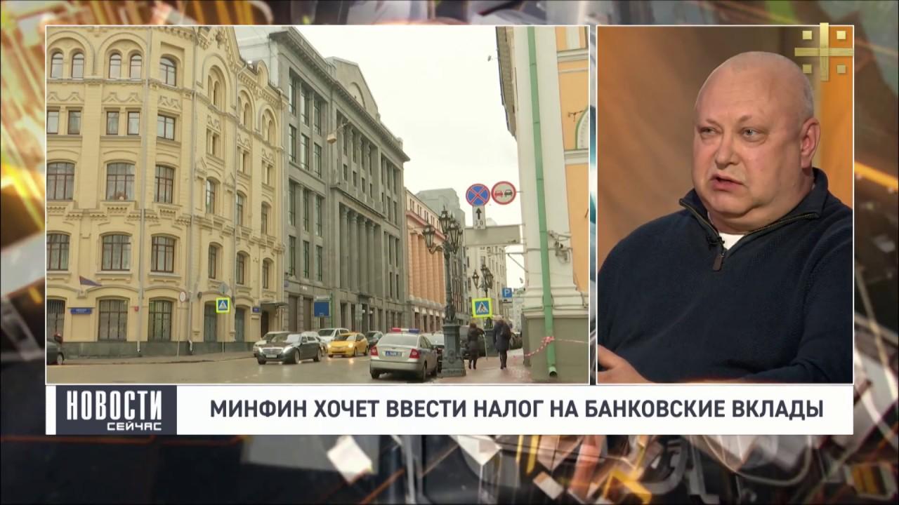 Сергей Голодов: Реальная инфляция в России - около 12%