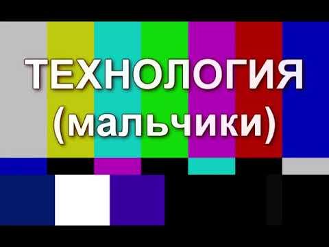 кино 7д челябинске