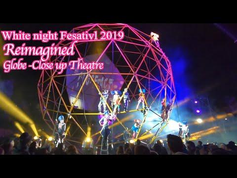澳洲旅遊EP9 | 墨爾本白夜藝術節 2019 Melbourne Globe by Close up theatre
