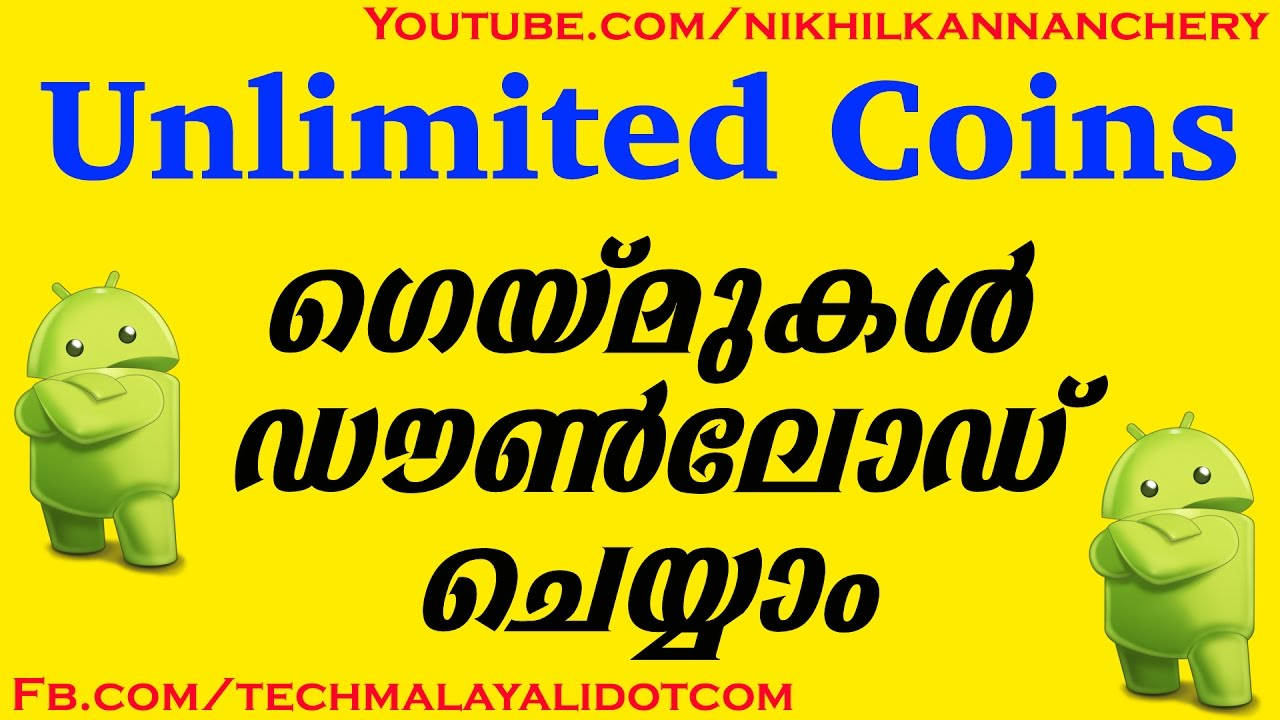 Download MoD Game APK Files With Secret Android App | MALAYALAM | NIKHIL KANNANCHERY