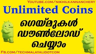 Download MoD Game APK Files With Secret Android App   MALAYALAM   NIKHIL KANNANCHERY