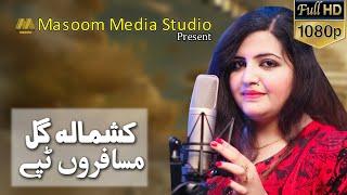 Kashmala Gul New pashto Musafaro Tape ...Attan Song 2019. musafari ghare