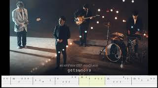 พระเอกจำลอง GETSUNOVA OST.ทฤษฎีจีบเธอ (tab guitar fingerstyle)