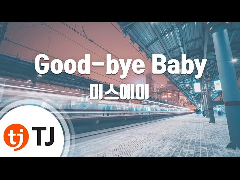 [TJ노래방] Good-bye Baby - 미스에이 (Good-bye Baby - MISS A) / TJ Karaoke