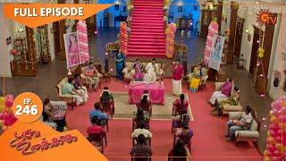 Poove Unakkaga - Ep 246 | 28 May 2021 | Sun TV Serial | Tamil Serial