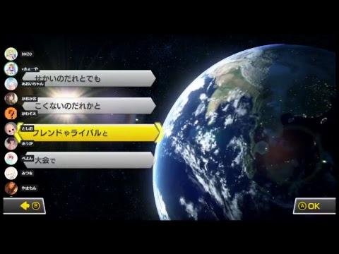 【MK8DX】GzK 内戦