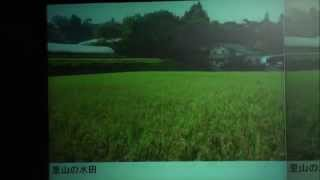 パネラー報告@有機農業の価値と地域の力(2014.09,06) thumbnail
