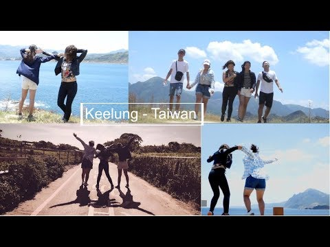 Day Trip in Keelung, Taiwan / 潮境公園