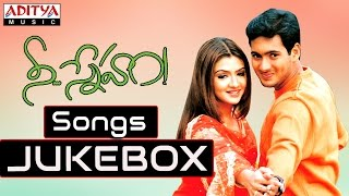 Nee Sneham (నీ స్నేహం) Telugu Movie Songs Jukebox || Uday Kiran, Arthi Agarwal