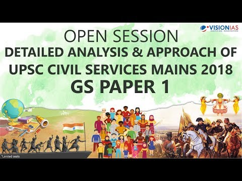 GS Paper 1 Analysis | UPSC Civil Services Mains 2018